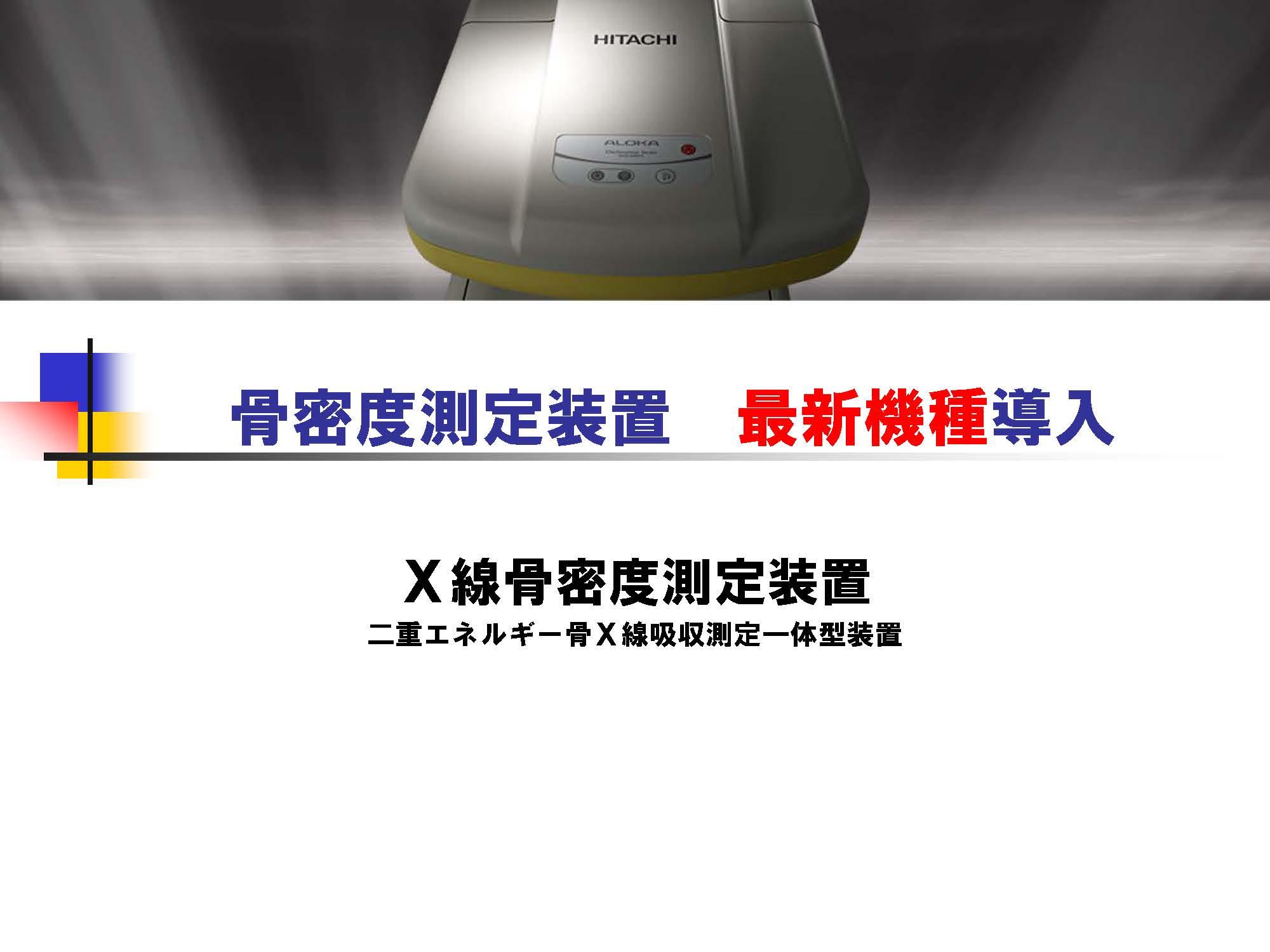 DCS-900FX_ページ_1